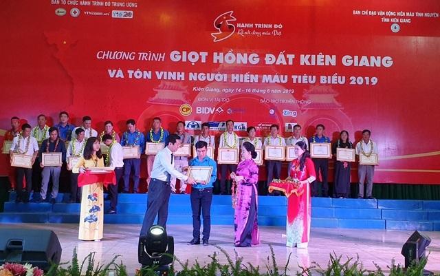 Năm 2018, Kiên Giang tiếp nhận hơn 19.400 đơn vị máu - 1