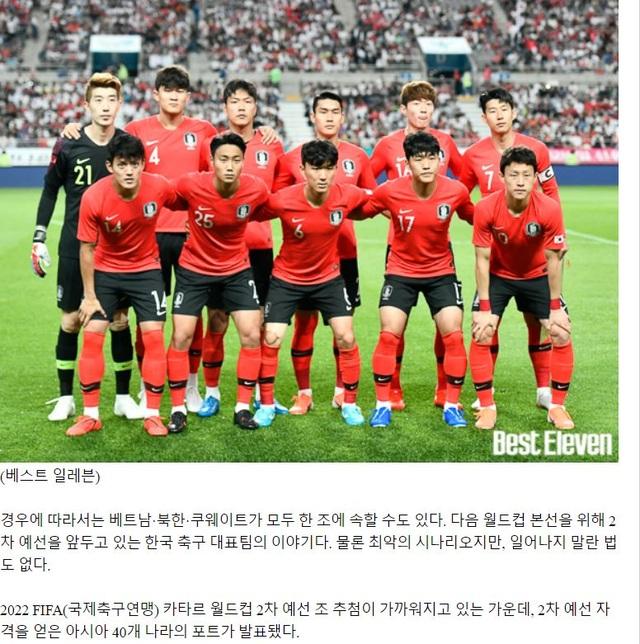 Báo Hàn Quốc ngại đội nhà nằm chung bảng với tuyển Việt Nam - 1