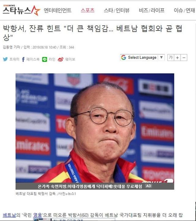 """Báo Hàn Quốc: """"Thầy Park sẽ sớm gia hạn hợp đồng với VFF"""" - 1"""