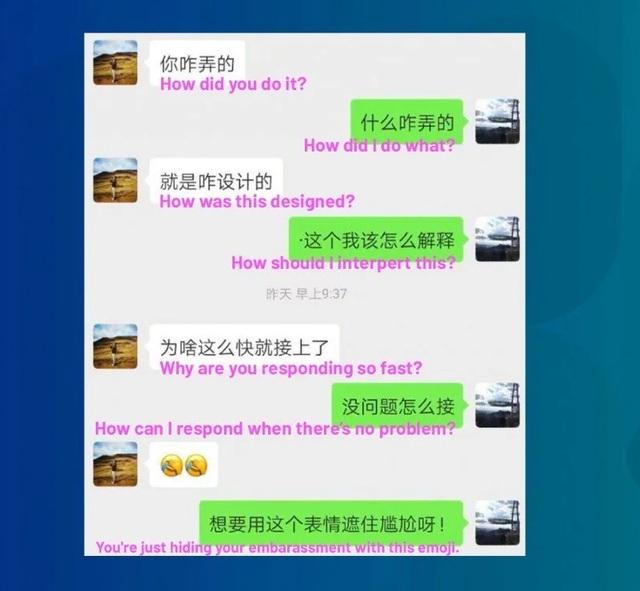 Quá bận rộn, thanh niên thiết kế phần mềm chat tự động để nhắn tin cho bạn gái - 1