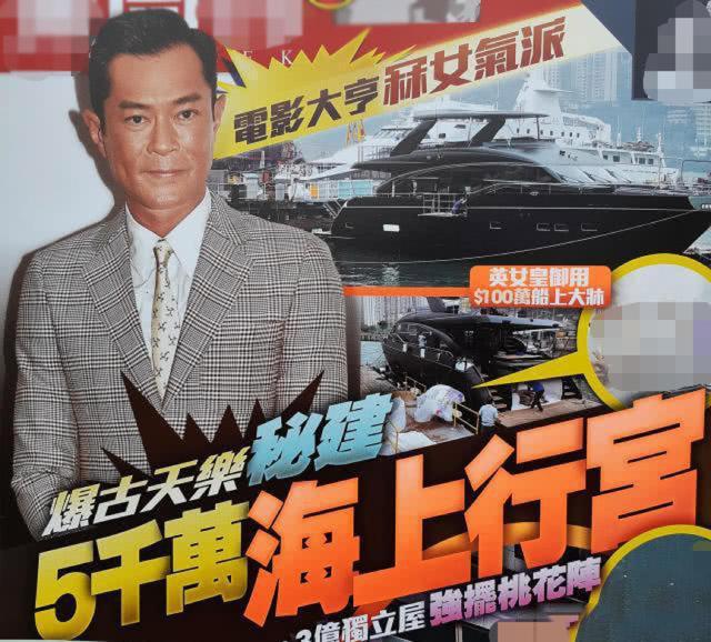 Cổ Thiên Lạc mua du thuyền triệu đô tặng mẹ, hé lộ mẫu bạn gái lý tưởng - 1