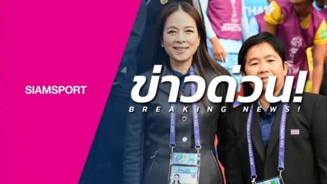 Trưởng đoàn và HLV nữ Thái Lan từ chức sau 3 trận toàn thua ở World Cup - 1