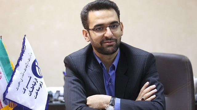 Iran lên tiếng về thông tin Mỹ tấn công mạng làm tê liệt hệ thống tên lửa  - 1