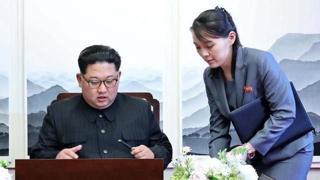 Tình báo Hàn Quốc nói em gái ông Kim Jong-un thăng cấp - 1