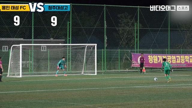 Xuất hiện loạt phạt đền dài tới… 62 quả ở Hàn Quốc - 1