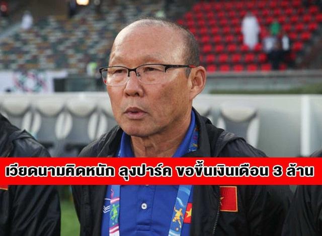 """Báo Thái Lan: """"VFF khó gánh được lương của HLV Park Hang Seo"""" - 1"""