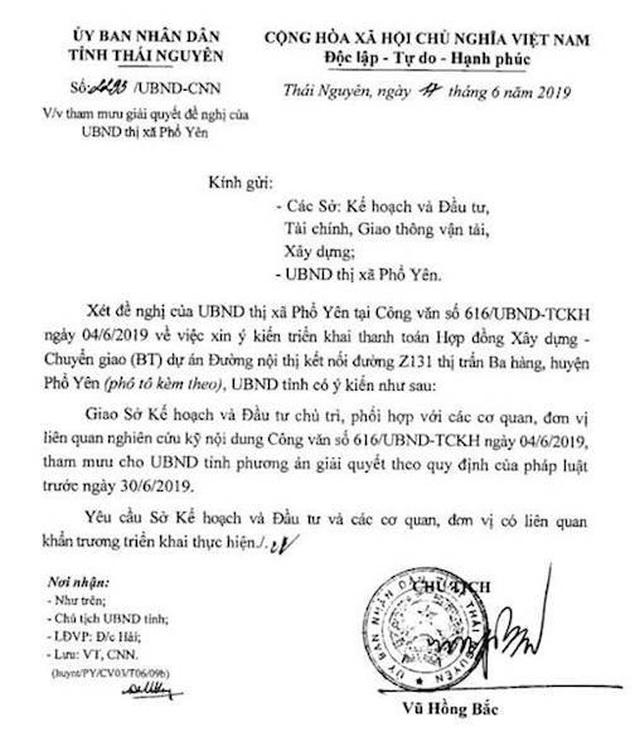 """Chủ tịch tỉnh Thái Nguyên chỉ đạo giải quyết vụ doanh nghiệp bị cho """"ăn quả đắng"""" nhớ đời! - 2"""