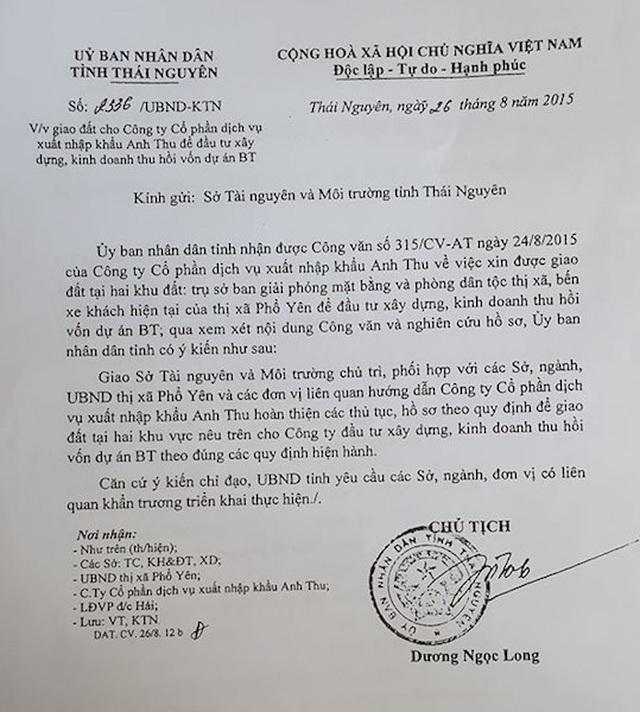 """Chủ tịch tỉnh Thái Nguyên chỉ đạo giải quyết vụ doanh nghiệp bị cho """"ăn quả đắng"""" nhớ đời! - 1"""