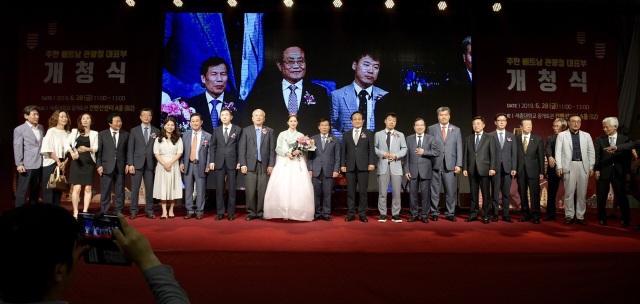 HLV Park Hang Seo tham gia quảng bá hình ảnh Việt Nam tại Hàn Quốc - 2