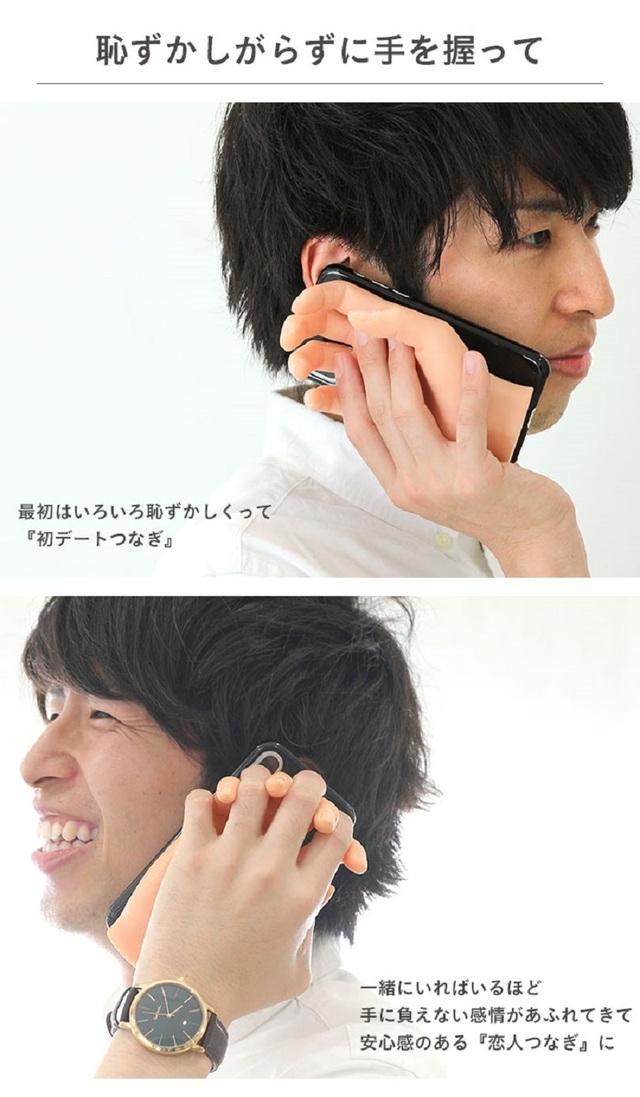 Ốp điện thoại tay nắm tay cho người ế bền vững - Ảnh 3.