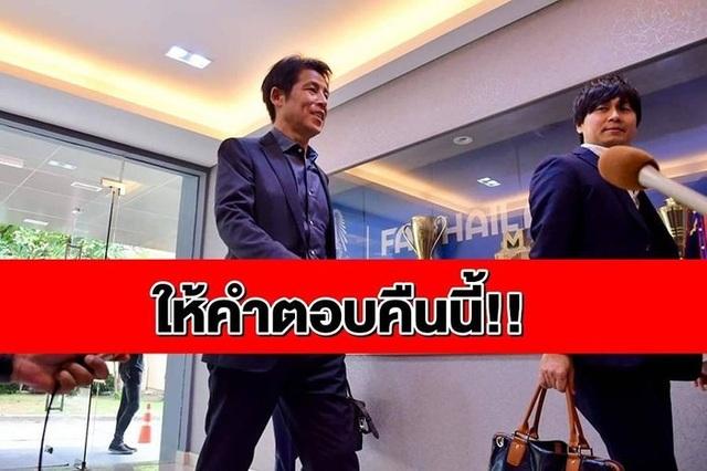 HLV Akira Nishino chưa đạt được thỏa thuận về mức lương với bóng đá Thái Lan - 1