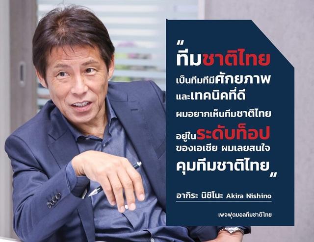 Tân HLV đội tuyển Thái Lan nói gì sau khi nhậm chức? - 1