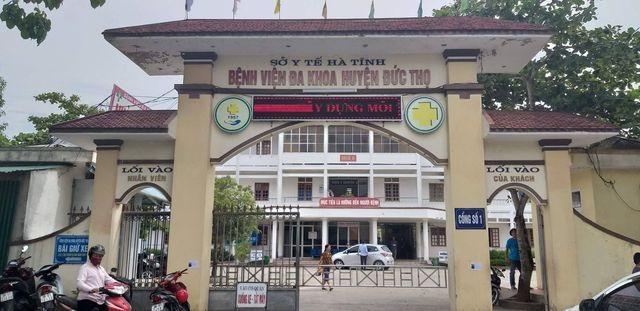 Vụ trẻ sơ sinh tử vong ở Hà Tĩnh: Khẩn trương làm rõ trách nhiệm, xử lý các cá nhân liên quan - 1