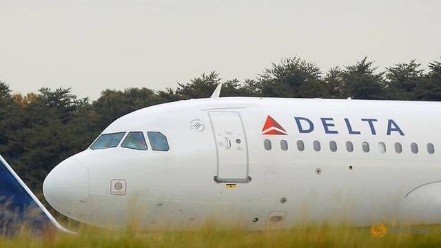 Máy bay Mỹ quay đầu vì hành khách tự nhận là Chúa trời giải cứu thế giới - 1