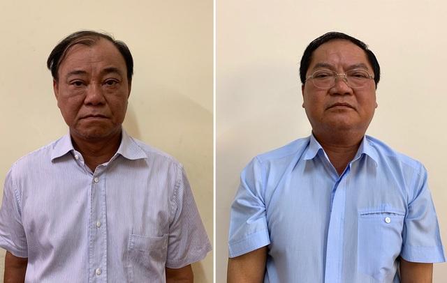 Bắt giam nguyên Tổng giám đốc Tổng công ty nông nghiệp Sài Gòn - 1