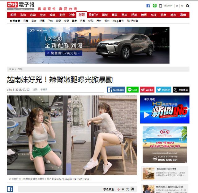 Dân mạng Trung Quốc phát cuồng vì cô gái Việt sở hữu 3 vòng bốc lửa - 1