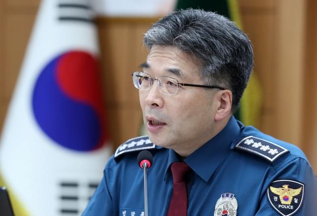Lãnh đạo cảnh sát Hàn Quốc cam kết điều tra vụ cô dâu Việt bị chồng bạo hành - 1