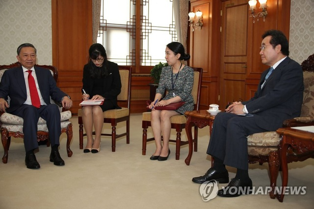 Thủ tướng Hàn Quốc lấy làm tiếc vụ cô dâu Việt bị chồng bạo hành - 1