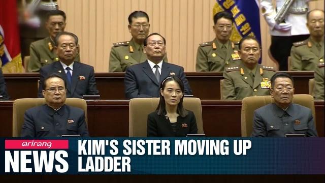 Em gái ông Kim Jong-un vào nhóm 9 người quyền lực nhất Triều Tiên? - 1