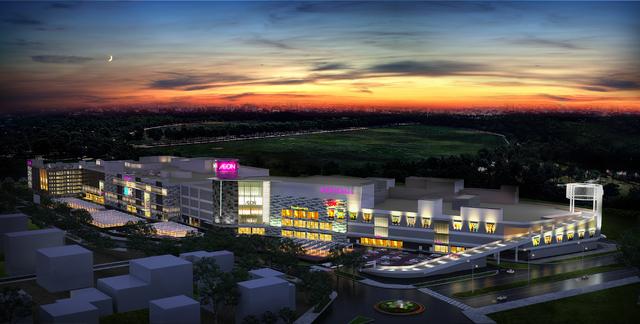 Trung tâm mua sắm AEON – Tân Phú Celadon mở rộng mang lại giá trị gia tăng gì cho khách hàng? - 1
