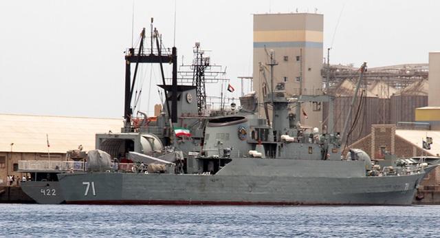 Iran lên tiếng về nghi vấn điều tàu vũ trang vây bắt hụt tàu dầu Anh - 1