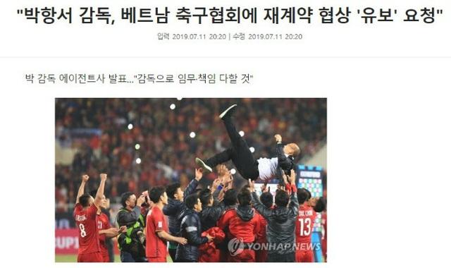 Báo Hàn Quốc tiết lộ ngày HLV Park Hang Seo ký hợp đồng - 1