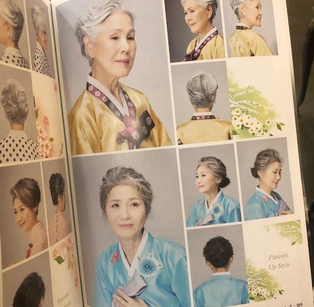 Sức hút của người mẫu 77 tuổi đến từ xứ sở kim chi - 4
