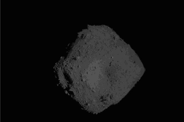 Tàu vũ trụ Nhật Bản đổ bộ thành công trên thiên thạch cách 290 triệu km từ Trái Đất - 1