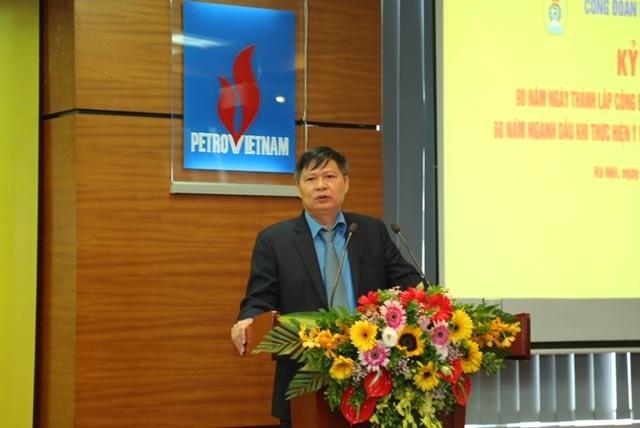 Công đoàn PVN tổ chức kỷ niệm 60 năm ngành Dầu khí thực hiện ý nguyện của Bác Hồ - 4