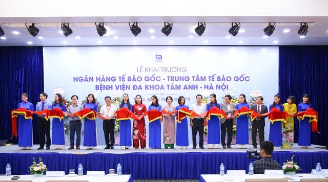 Ngân hàng Tế bào gốc đầu tiên tại Việt Nam chính thức đi vào hoạt động - 1