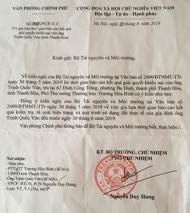 Thanh Hoá: Dự án kéo dài gần 15 năm và 4 lần Phó Thủ tướng chỉ đạo - 5