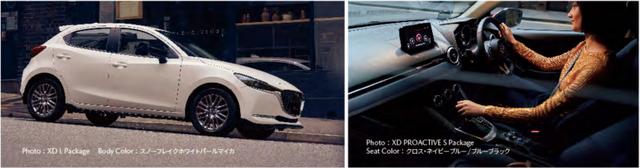 Hé lộ hình ảnh Mazda2 phiên bản nâng cấp - 2