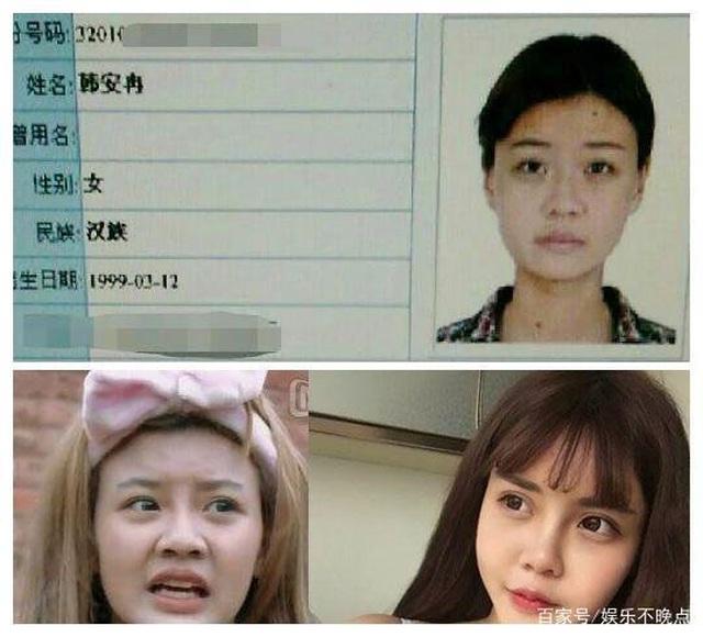 Cô gái Trung Quốc 20 tuổi phẫu thuật thẩm mỹ tổng cộng 33 lần - 1