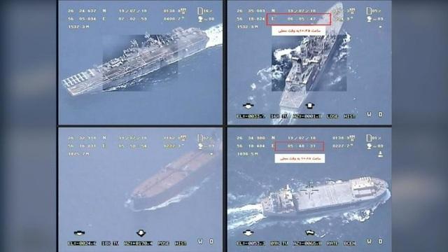 Iran bắt tàu chở dầu Anh tại eo biển Hormuz - 2