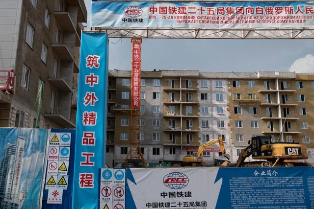 """Cánh tay nối dài gây tranh cãi của Trung Quốc tại """"cửa ngõ"""" châu Âu - 4"""