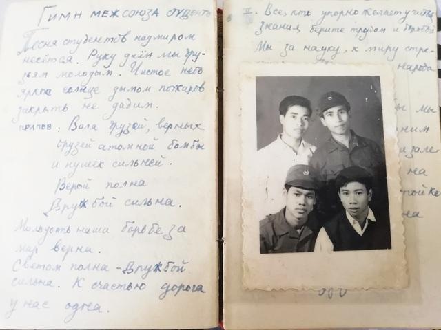 Cuốn nhật ký của chàng sinh viên Nga văn ngã xuống ở chặng cuối cuộc chiến vệ quốc - 3