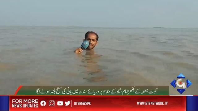 """""""Sốt"""" video phóng viên đưa tin khi nước lũ ngập tận cổ - 1"""