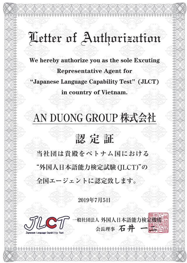 Cơ hội tham gia kỳ thi đánh giá năng lực tiếng Nhật JLCT ở Việt Nam - 4