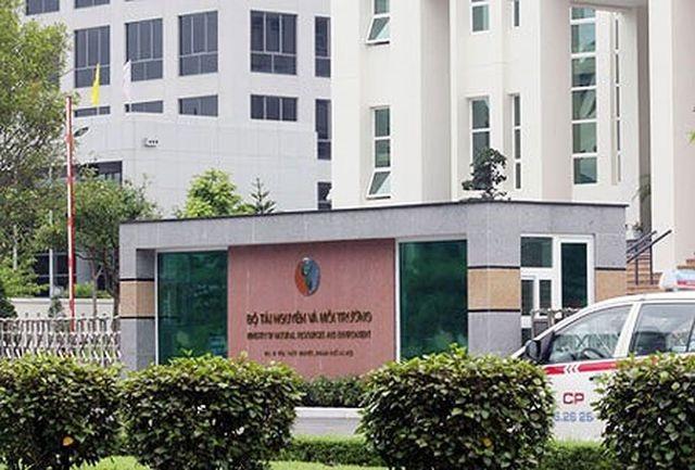 """Bộ TN-MT lý giải việc """"bổ nhiệm 98 trường hợp thiếu tiêu chuẩn"""" - 1"""