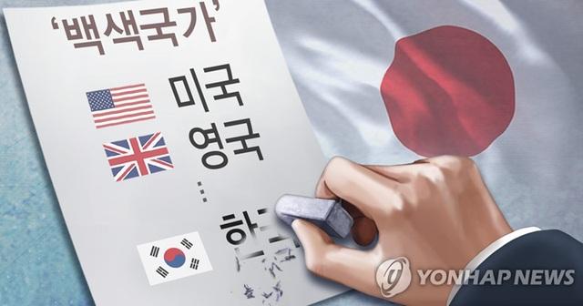 Nhật loại Hàn Quốc khỏi danh sách các đối tác thương mại đáng tin cậy - 1