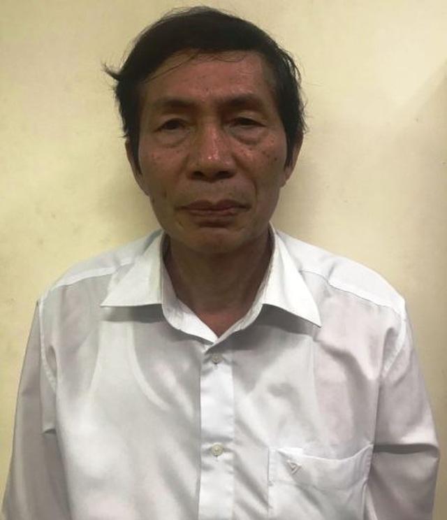 Bắt giam nguyên Chủ tịch HĐQT Tổng Công ty máy nông nghiệp Việt Nam - 2