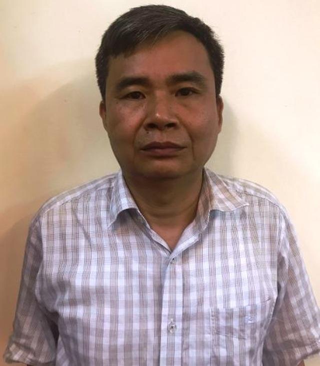 Bắt giam nguyên Chủ tịch HĐQT Tổng Công ty máy nông nghiệp Việt Nam - 3