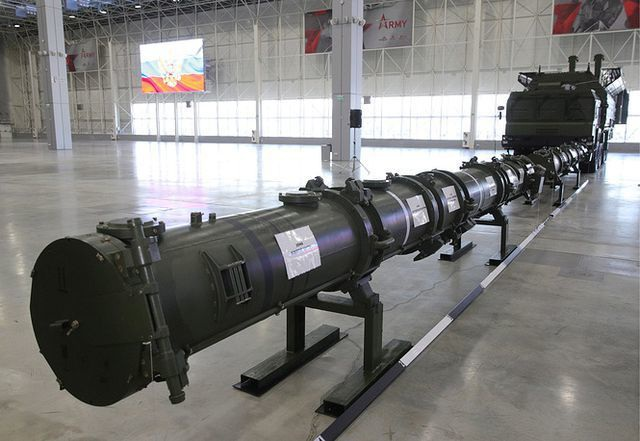 Mỹ chuẩn bị thử tên lửa mới sau khi rút khỏi hiệp ước hạt nhân với Nga - 1