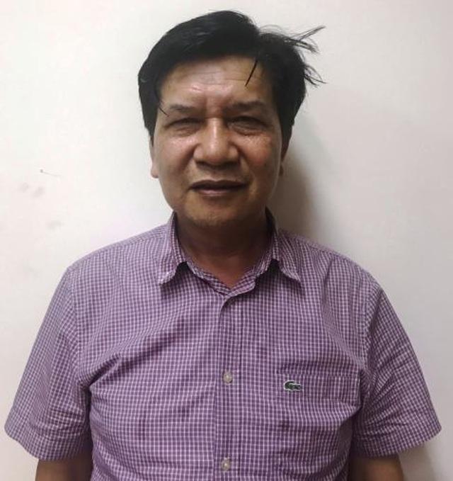 Bắt giam nguyên Chủ tịch HĐQT Tổng Công ty máy nông nghiệp Việt Nam - 1
