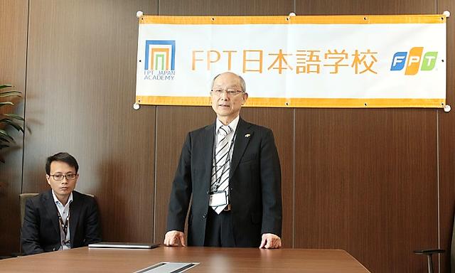 Hiệu trưởng Học viện FPT Japan tiết lộ bí quyết học tiếng Nhật hiệu quả - 1