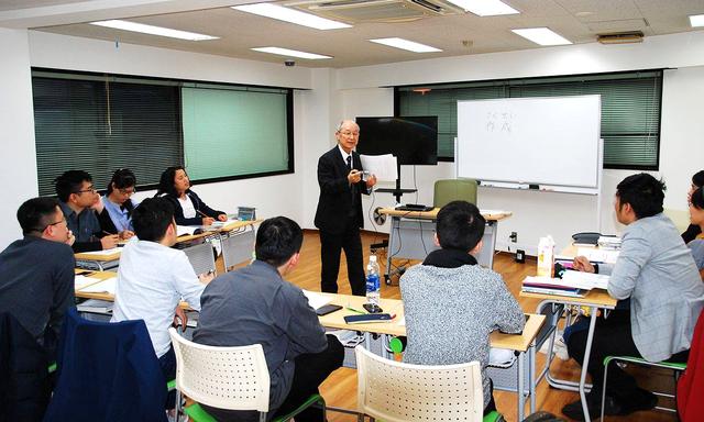 Hiệu trưởng Học viện FPT Japan tiết lộ bí quyết học tiếng Nhật hiệu quả - 2