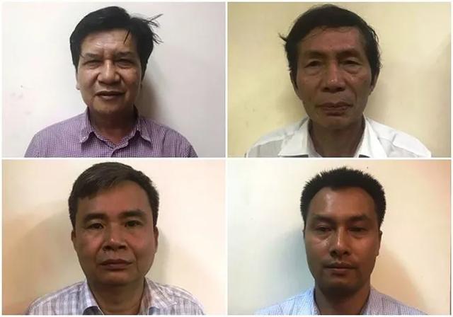 Một loạt lãnh đạo bị khởi tố, VEAM vẫn khẳng định không bị ảnh hưởng tiêu cực - 1