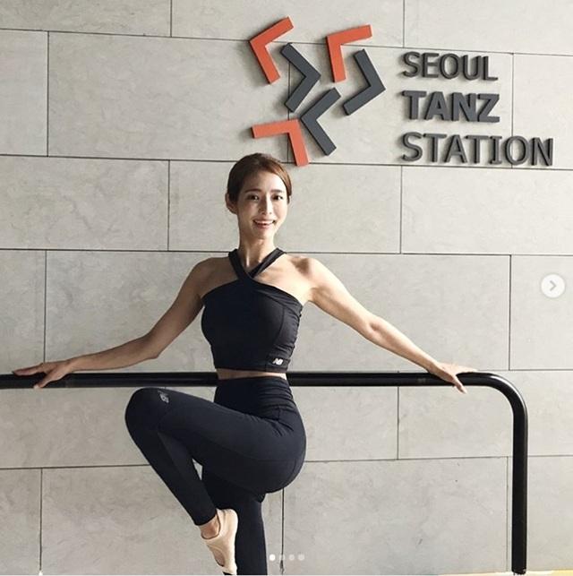 Nữ giáo viên, MC hot nhất Hàn Quốc đẹp như tiên sa nhờ tập môn con nhà giàu - 4