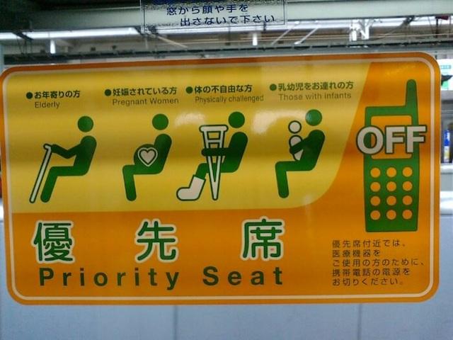Tại sao người Nhật không nhường ghế cho người già trên tàu điện ngầm? - 4