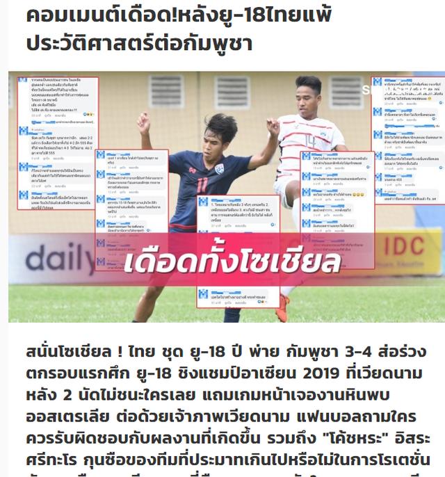 Báo Thái Lan sốc nặng khi đội U18 thất thủ trước Campuchia - 1